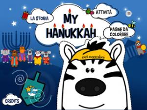 Hanukkah la festa dei lumi,8 candele, festa ebraica con regali, festività ebraiche per bambini